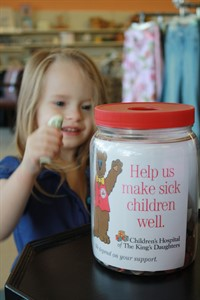 CHKD Donation Canisters