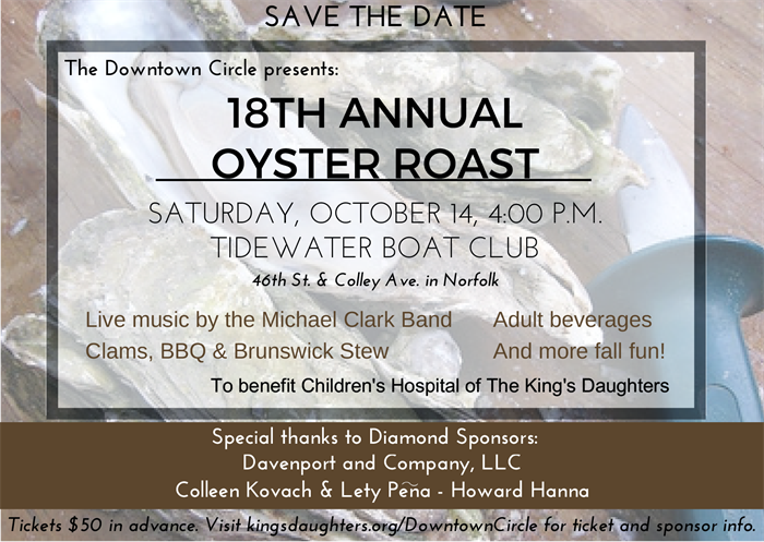 2017Oyster Roast _Save The Date FINAL PNG (2)