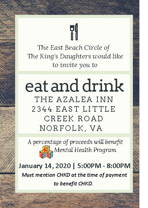 Azalea Inn Restaurant Night